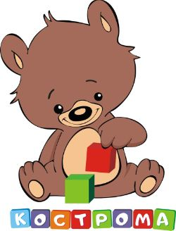 Мишка Кострома — конструктор Малыш, конструкторы и деревянные игрушки