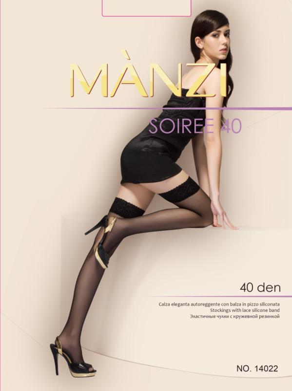 Чулки женские 40 ден с кружевной резинкой 9 см с силиконовой лентой