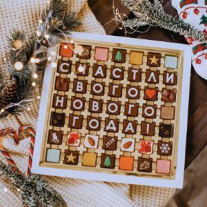 Подарочный набор из 49 шоколадных конфет