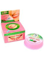 Зубная паста 5Star розовая