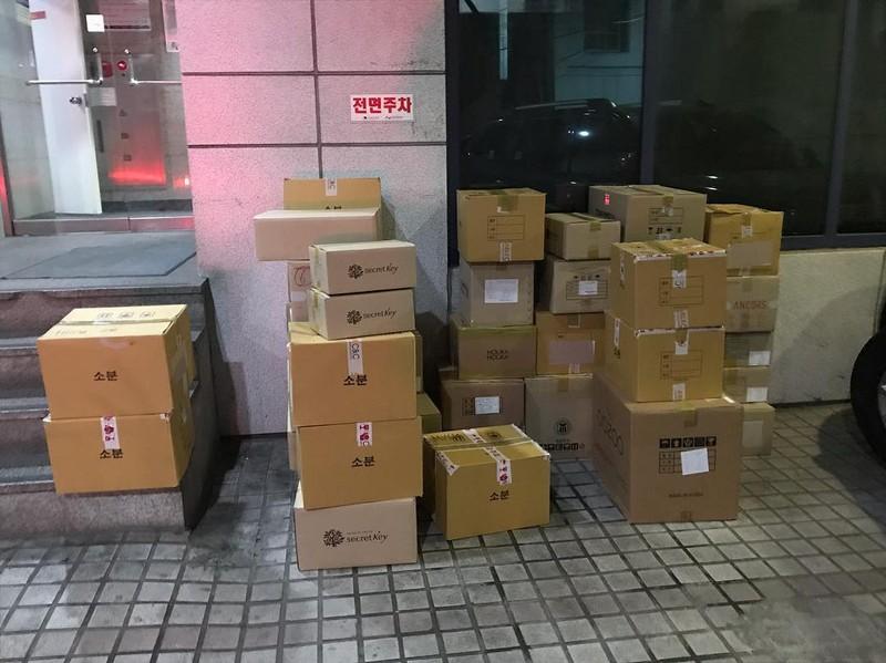 купить корейскую косметику оптом во владивостоке