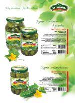 овощная и фруктовая консервация оптом
