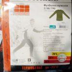 Термо футболка (мужская) немецкой фирмы comazo (до - 25 С)