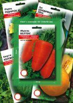 Пакетированные семена овощей и цветов в Донецке и Луганске