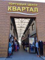 магазин женской, мужской одежды и сумок