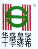 текстильная фабрика в Шанхае, все виды тканей