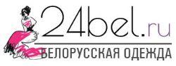24bel — женская одежда из Беларуси