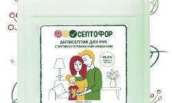 Производство и продажа, кожных антисептиков и жидкого мыла