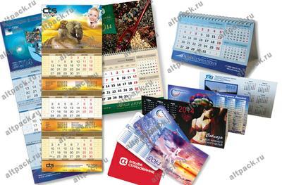 Печать и  изготовление календарей в Мытищах.