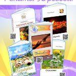 Читайте книги Ренаты Юрьевой