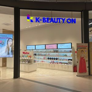 Магазин в ТЦ Европолис