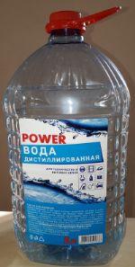 """Вода Дистиллированная """"POWER"""" 5л."""