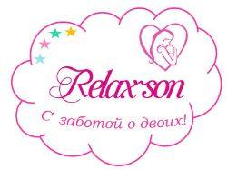 Relax-son — подушки для беременных оптом