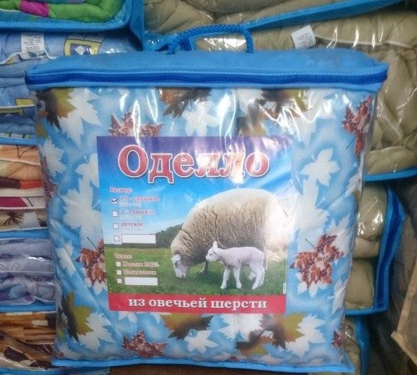 Одеяло- овечья шерсть (150,300,400 гр)                140х205, 172х205, 200х220, 220х240                ткань поликоттон