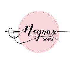 Интернет-магазин Модная Зона — женская и мужская верхняя одежда оптом и в розницу