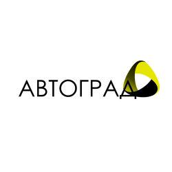 Автоград — автозапчасти уаз оптом