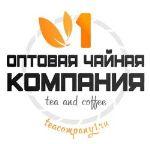 Тарасов С.В. — оптовая чайная компания