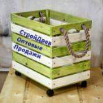 СтройДрев — садовая и детская мебель из массива оптом и в розницу