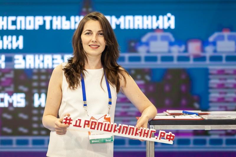 """""""Поставщик счастья"""" на выставке Ecom Expo 2019"""