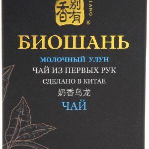 Один из самых популярных видов чая последних лет. Улун - это особый вид чая, занимающий почётное место между зелёным и чёрным. Его производят таким образом, чтобы ферментации подвергались только края чайного листа, поэтому улун сочетает в себе благородный аромат зелёного чая и насыщенный вкус чёрного. А молочно-сливочное послевкусие добавляет особые эмоции от чаепития.