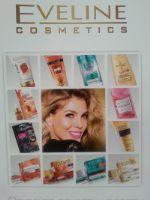 оптовые продажи косметики и бытовии химии