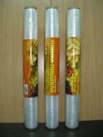 Пленка пищевая 45см х 200 м в рулоне