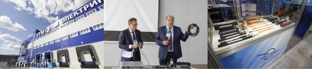 В Самаре обсудили перспективы развития электротехнического рынка и систем безопасности