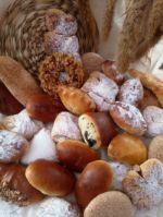 цех по производству хлебобулочных и кондитерских изделий