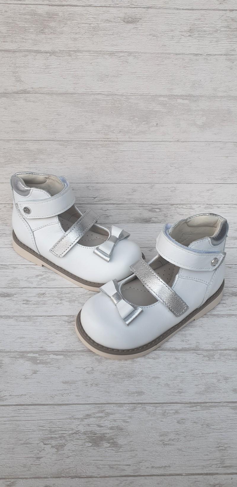 Профилактические туфли. Натуральная кожа внутри и снаружи, стелька с супинатором, жесткий задник. С 23 по 36 р