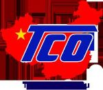 Моргуновский — выкуп и доставка товаров из Китая оптом