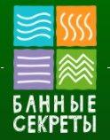 производство товаров для бани и сауны