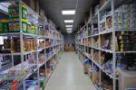 оптовая продажа овощей, фруктов, орехов