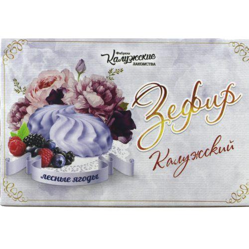 Зефир Калужский 110/190/390гр.