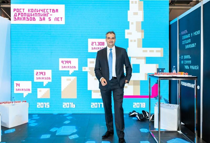 """Дмитрий Коробицын, генеральный директор компании """"Поставщик счастья"""" в качестве спикера на выставке Ecom Expo 2019"""