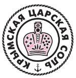 крымская морская розовая соль (пищевая, соль для ванн)