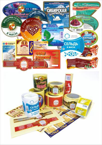 Этикетка для продуктов питания/ металлизированная .