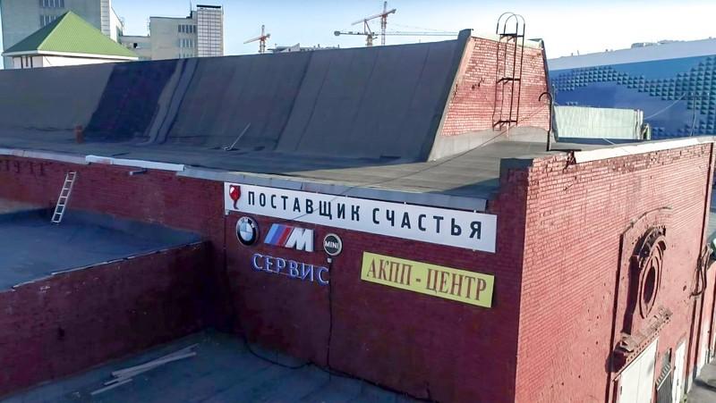 Наш склад, м. Автозаводская