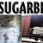 Цены на сахар в Узбекистане (на декабрь 2017 год)