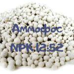 Оптовые поставки минеральных удобрений от производителя