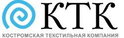Костромская Текстильная Компания — пошив сигнальных жилетов