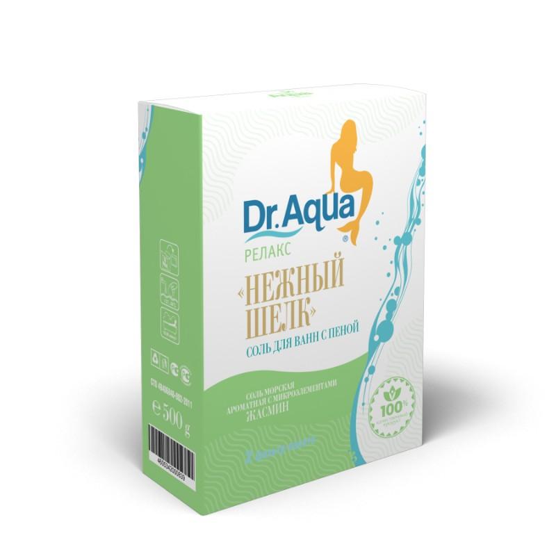 Соль морская ароматная Жасмин с пеной «Нежный шелк» (500г) Dr.Aqua