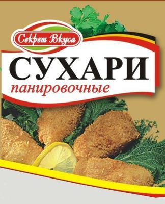 Специи, пряности и бакалея от производителя в Московской области!