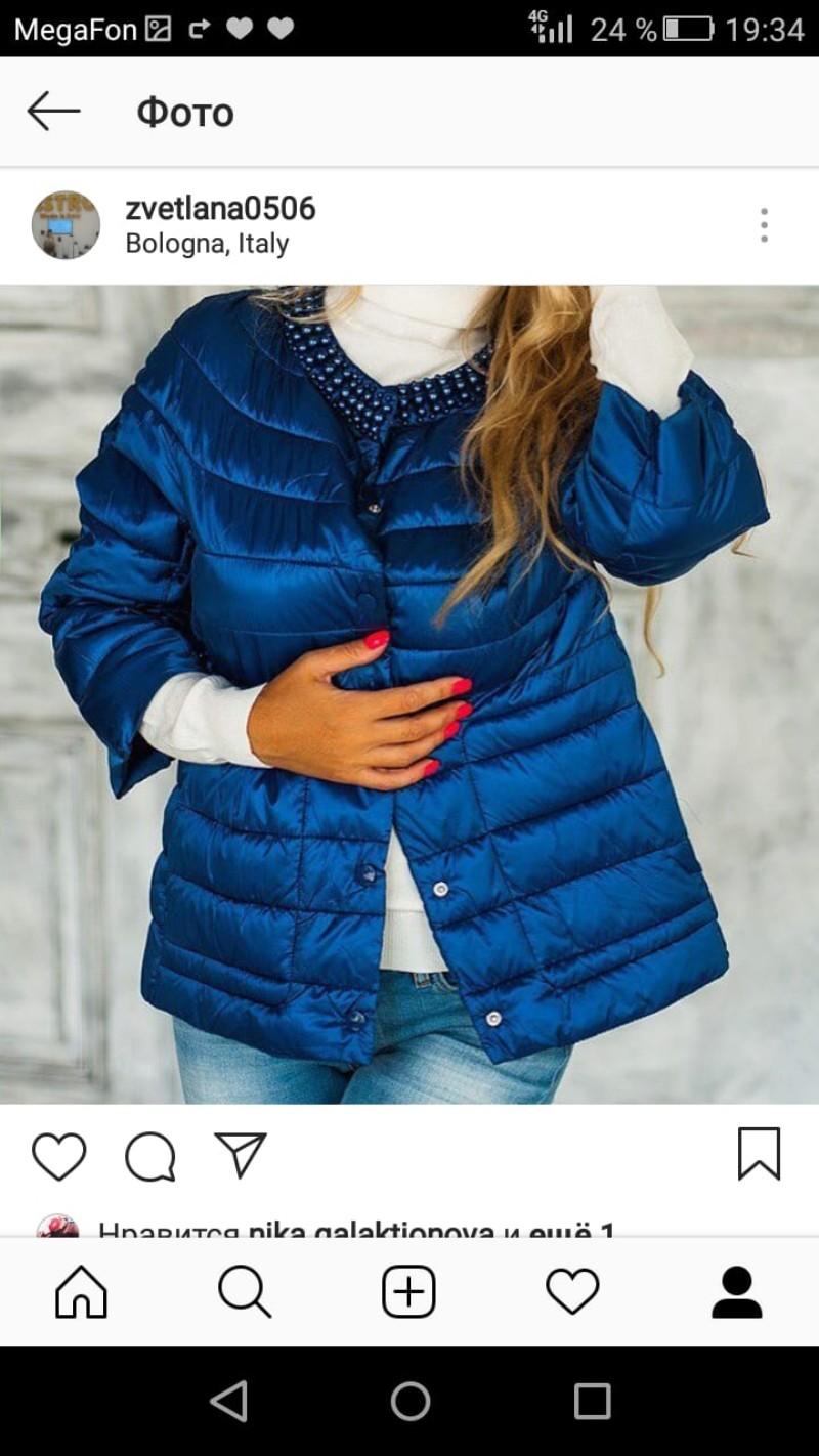 Куртки весна-осень, разные модели