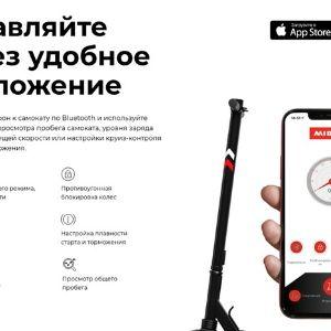 Наше новое мобильное приложение