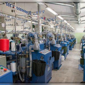 Мы используем современное компьютеризированное оборудование: SOOSAN, МТ-НАР, НW. Чулочно-носочные автоматы с различным количеством игл (от 96 до 168) дают возможность производить детские, женские и мужские носки, детские получулки и колготки.
