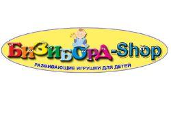 Бизиборд-шоп — развивающие игрушки бизиборды оптом