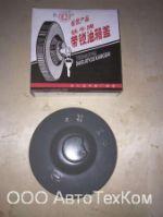 Крышка топливного бака Howo AZ9112550210 AZ9112550210
