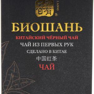 В Китае производится не так много чёрного чая, по сравнению с Индией, поэтому китайский чёрный чай в России имеет особенную ценность. Он прекрасно подойдёт как ценителям китайской чайной культуры, так и тем, для кого ежедневное чаепитие неизменно ассоциируется именно с чёрным чаем.