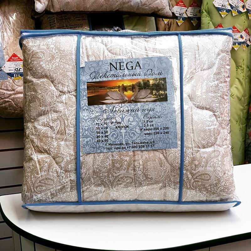 Одеяло  ткань-тик; наполнитель-лебяжий пух;(среднее) 200×220-1000 руб. 220×240-1100 руб. 1.5 сп -700 руб. 2.0 сп -800 руб.
