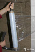 упаковка стрейч, скотч, термоусадочная пленка, стрейпинг лента